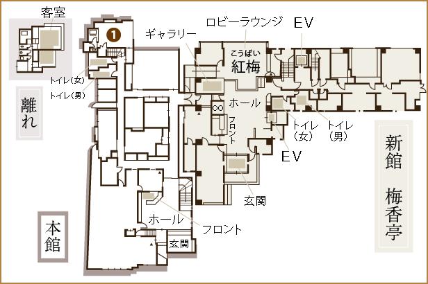割烹旅館二葉 1階