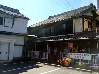 武蔵鶴酒造株式会社外観