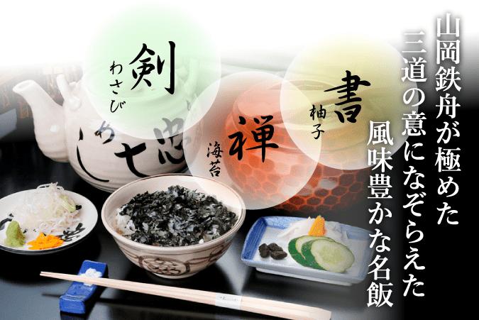 日本五大名飯 忠七めし写真