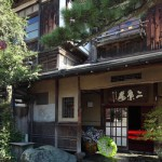 BS朝日「百年名家 築100年の家を訪ねる旅」にて小川町の建物が放映されました